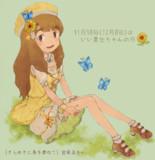 11月38日(12月8日)はいい美也ちゃんの日!