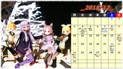 MMDカレンダー・2018年12月