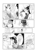 モンハン3rd 第2話 9P目