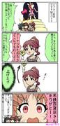 【デレマス4コマ】ナゴヤ一日目 Cute MCパートナナちゃん人形あたりのくだり。