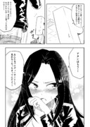 たくみん漫画