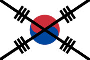 太極旗 Korean Flag