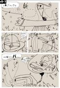 パココマ漫画 046