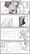 文学少女武蔵4