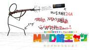 #第2期MMD銃聖戦