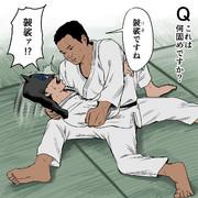寝技をかける先輩