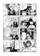 サウンド♪デュエル10 2話
