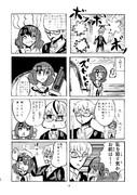 サウンド♪デュエル2話3