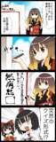 【四コマ】ひじりん流今年の漢字