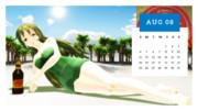 カレンダープロジェクト2019・8月