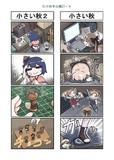 たけの子山城27-4