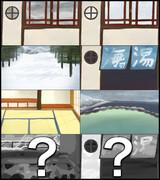 【オリフレストーリーS】雪原エリアと温泉旅館【動画背景】