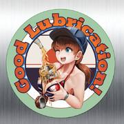 Good Lubrication!