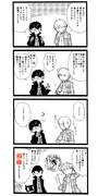 【PQ2】草食系ツッコミ科ジュネス王子
