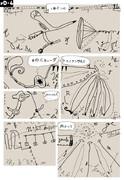 パココマ漫画 047