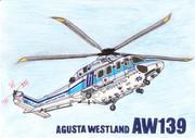 アグスタAW139(海上保安庁)
