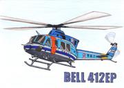 ベル412EP