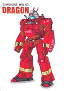 オリジナル消防レイバー MRL-02 ドラゴン
