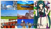 MMDの静止画を使って旅行の広告ポスター風画像を作る 2