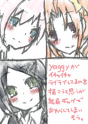 1214 yaggy