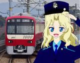 赤い電車に、乗っかって~♪