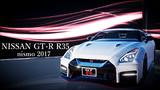 NISSAN GT-R R35 nismo 2017 外装モデル 【MMDモデル配布あり】
