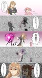 エスパー・あく vs フェアリー・ゴースト