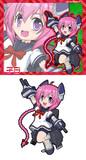 初春型駆逐艦2番艦 子日