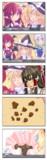 耐久チェック☆