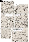 パココマ漫画 048