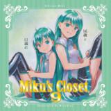 「Miku's Closet 9」初音ミクイラスト集