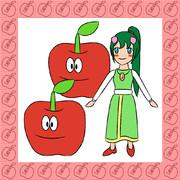 リンゴと姫