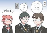 俺ガイル13巻ネタバレ絵