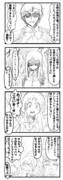 【ゾンビランドサガ】グッドモーニングアゲインストサガ【源さくら】