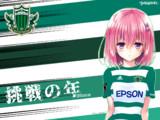 """""""挑戦の年"""" 松本山雅FC×ToLOVEる モモ"""