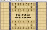 【変則将棋】スピード将棋(3手制限)【対局】