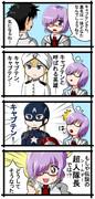 キャプテン某
