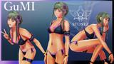 STONE式GuMI 水着Type01 モデル配布