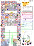 【TW5】リザレクト・ジェネシスごちゃマップ4