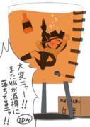 へべれけM16ちゃん