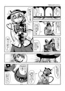 東方壱枚漫画録180「芽生えのクリスマス」