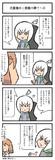 光星煌めく旅路の果てへ②(ひろこみっくす-153)