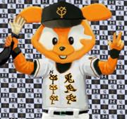 漢字の成り立ち「兎」