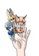 けもフレ指人形