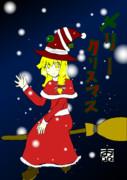 メリークリスマス!なんだぜ!