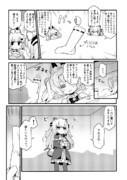 【Vtuber】のじゃロリクリスマスおじさん 2/3