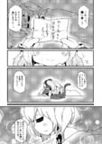 【Vtuber】のじゃロリクリスマスおじさん 3/3