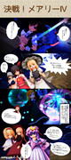 【MMD4コマ】織木野学園へ行こう!第115話