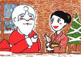 ハッピーほーりークリスマス2018