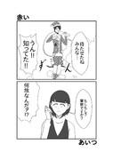 【仮面ライダービルド】クリスマスの幻